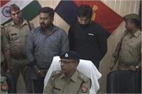 हाईप्रोफाइल हत्याकांड में पुलिस की बड़ी सफलता, बीजेपी नेता गिरफ्तार
