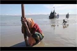 रोहिंग्या शरणार्थियों को ले जाती नाव डूबी;  8 की मौत, दर्जनों लापता