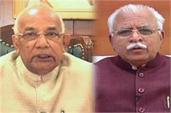 CM खट्टर अौर राज्यपाल ने सभी देशवासियों को दी दीपावली की शुभकामनाएं