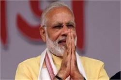 प्रधानमंत्री के देहरादून भ्रमण की तैयारियां सम्पन्न