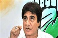 नोटबंदी के विरोध में 8 नवंबर को काला दिवस मनाएगी कांग्रेसः राजबब्बर