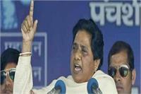 BSP की महारैली आज, BJP के खिलाफ दहाड़ेंगी मायावती