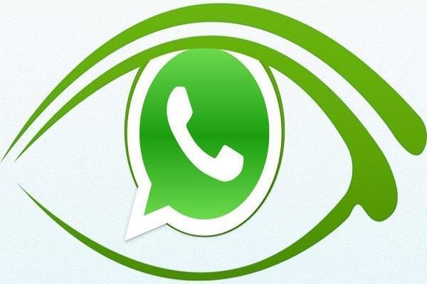 Whatsapp में गड़बड़ी सामने आई, आपको हो सकता है नुकसान
