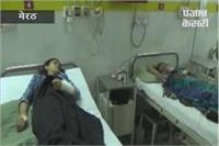 चैन स्नैचर ने बनाया मां-बेटी को निशाना, विरोध करने पर की फायरिंग
