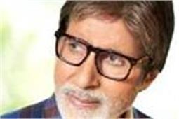 B'day Special: जानिए सदी के महानायक अमिताभ बच्चन से जुड़ी कुछ खास बातें