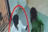 BJP नेता ने पत्नी को बेरहमी से पीटा, वारदात CCTV में कैद