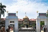 मंदिर-मस्जिद में लाउडस्पीकर बजाने को लेकर हाईकोर्ट ने योगी सरकार से मांगा जवाब