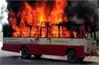 BSP नेता की हत्या के बाद बवाल, गुस्साए कार्यकर्त्ताओं ने पत्थरबाजी कर फूंकी बसें