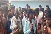 तुगलकी फरमान के बाद शर्मसार होती रही इंसानियत, सोती रही पुलिस