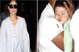 एयरपोर्ट पर स्पॉर्ट हुई करीना, नैनी की गोद में सोते दिखाई दिए Taimur