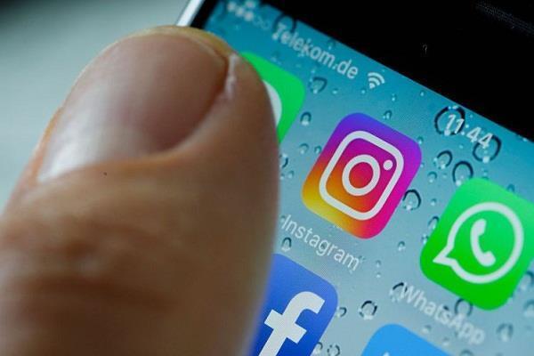 इंस्टाग्राम ने अपनी एप्प में शामिल किया बेहद कमाल का फीचर