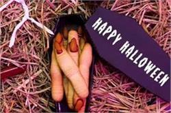 हैलोवीन स्पेशलः घर पर बनाएं Spooky Witch Finger Cookies