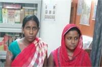 करोड़ों की हेरोइन तस्करी को DRI ने किया नाकाम, 3 गिरफ्तार