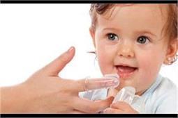 बच्चा निकाल रहा हैं दांत, ताे उसकी मुंह की सफाई का रखें खास ख्याल