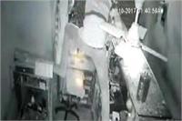 दुकान की छत में सेंध लगाकर चोरों ने उड़ाया लाखों का सामान, वारदात CCTV में कैद