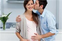 प्रैग्नेंट पत्नी का रखें खास ख्याल, रिश्ता हो जाएगा मजबूत