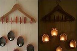 इस दिवाली घर में इन टिप्स से लाएं नैचुरल रोशनी