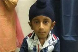 अजब-गजब- इस बच्चे की हड्डियां टूटकर खुद ही हो जाती हैं एक, घर वाले भी हैरान