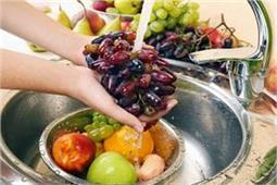 इस तरह से धोएं फल-सब्जियां, रहेंगे Bacteria Free