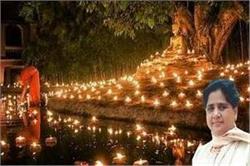 मायावती ने देशवासियों को दी दीपावली की बधाई और शुभकामनाएं