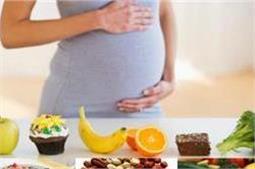 इस सरकार ने गर्भवती महिलाओं को पौष्टिक भोजन देने की उठाई जिम्मेदारी