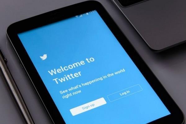 ट्विटर एप्प में शामिल हुआ नया फीचर, एंड्रॉयड और iOS दोनों के लिए उपलब्ध