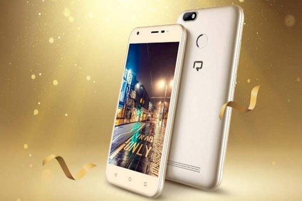 रीच एल्योर सिक्योर 4G स्मार्टफोन लांच, कीमत 4,499 रुपए