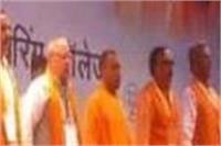 UP: कानपुर में BJP स्टेट वर्किंग कमेटी की बैठक शुरु