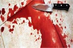 कई दिनों से बंद घर को खोला तो फ्रिज से टपक रहा था खून, बहुत ही डरावना था अंदर का मंजर