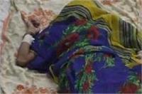 दरिंदगीः सफाईकर्मियों ने गैंगरेप के बाद तेजाब से जलाया महिला का निजी अंग