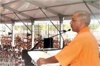 काशी में बोले योगी, कहा- अभिभावक की तरह देश को आगे ले जा रहे PM मोदी