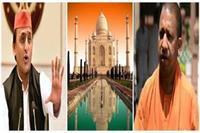 याेगी सरकार में हिम्मत है तो ताजमहल को 7 वंडर्स की सूची से हटाकर दिखाएंः अखिलेश
