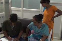 नहीं रुक रहा अवैध गर्भपात का सिलसिला, स्वास्थ्य विभाग ने नर्स को रंगे हाथ पकड़ा