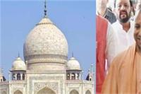 विवाद के बीच ताजमहल का दीदार करने आगरा जाएंगे CM योगी