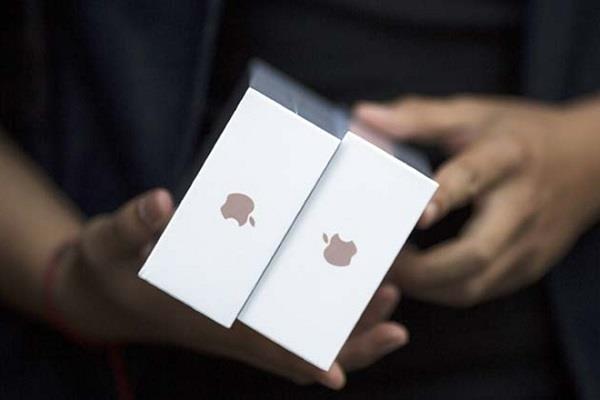 फोल्डेबल स्मार्टफोन बनाने की दौड़ में एप्पल भी शामिल