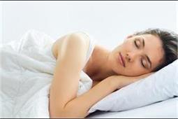 बिना किसी दवाई या नुस्खे के पाएं चैन की नींद, कर लें छोटा-सा काम