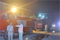 गट्टा फैक्ट्री में लगी भीषण आग, लाखों का सामान जलकर राख