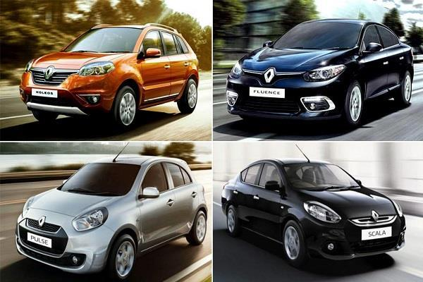 भारत में Renault ने बंद किया अपनी इन चार कारों का प्रोडक्शन