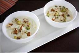 Diwali Special: मीठे में बनाए मेपल श्रीखंड रोस्ट आल्मंड