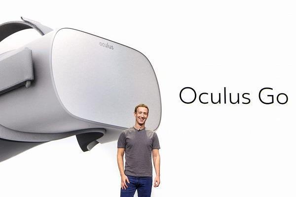 Facebook ने स्टेंडअलोन रियलिटी हेडसेट Oculus GO किया लांच