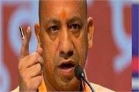कांग्रेस-राहुल विनाश के दूत, गुजरात में करो सफाया: योगी
