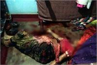 विवाहिता की कमरे में मिली खून से लथपथ लाश, पुलिस ने किया चौकाने वाला खुलासा