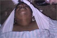 जेल से छुटे दबंग ने सरेराह मारी युवक को गोली, पहले भी कर चुका है पत्नी की हत्या