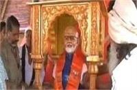 अब भगवान बनेंगे PM, यूपी के इस जिले में बनेगा मोदी का भव्य मंदिर