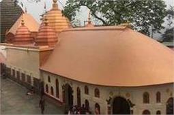 एक ऐसा मंदिर जहां होती है योनि की पूजा!