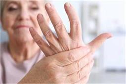 World Arthritis Day: खुद का रखें खास ख्याल, जानें अहम बातें