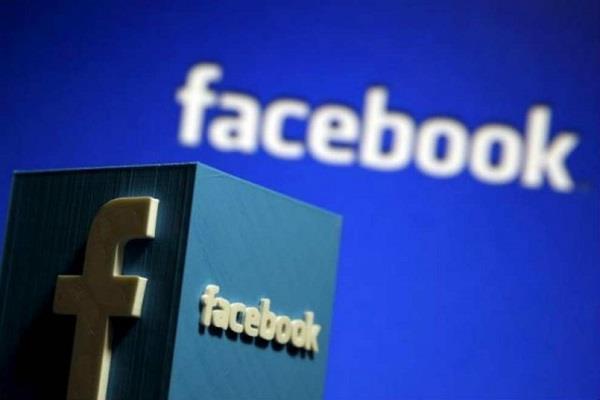 फेक न्यूज रोकने के लिए जल्द Facebook लाएगी नया बटन