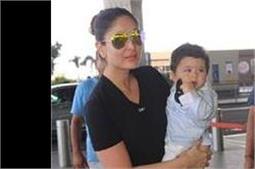 तैमूर को गोद में पकड़े हुए एयरपोर्ट पर पहुंची करीना, देखें तस्वीरें
