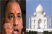 तकरार के बीच CM योगी का बयान, कहा- भारतीय सपूतों के खून पसीने से बना है ताज