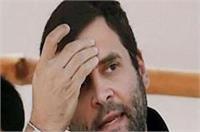 राहुल के दौरे को अमेठी प्रशासन ने नहीं दी मंजूरी, DM ने की तारीख बदलने की मांग